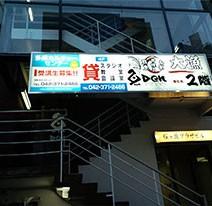 map_seiseki